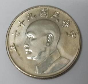 5 cents China - Taiwan coin