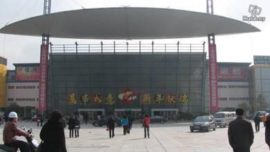 Lawatan Perniagaan ke Yiwu, China Sepanjang Tahun