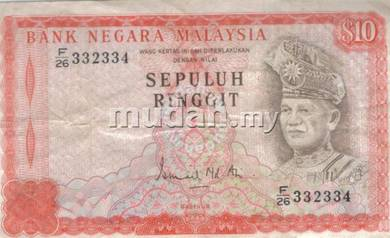 Malaysia 3rd series RM10 Ismail Ali