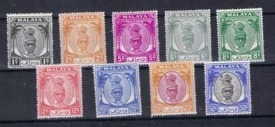 Malaya Perak 1950 9 pcs short lot Mint BL182