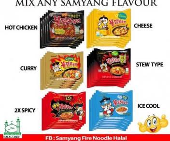 Samyang Hot Chicken Cheese 2x spicy Ramen halal