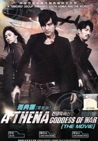 DVD KOREA MOVIE Athena: Goddess of War The Movie