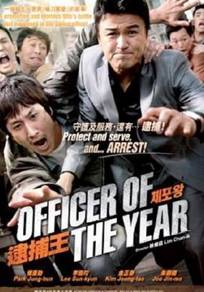 Dvd korea movie Officer of the Year