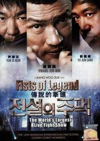 DVD KOREA MOVIE Fists of Legend