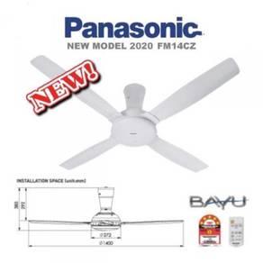 Panasonic Bayu 4 F-M14CZ (2020 NEW MODEL)