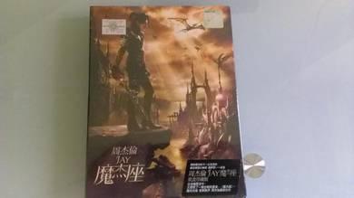 Jay Chou Capricorn 2008 Music CD + DVD