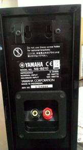 Yamaha NS-B210 speakers 1pair