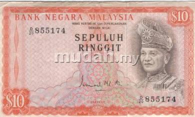 Malaysia 2nd series RM10 Ismail Ali