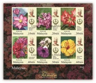 Miniature Sheet Definitive Perak Malaysia 2016