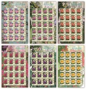 Mint Stamp Sheet Definitive Perak Malaysia 2016
