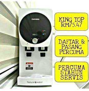 Promosi Penapis Air Cuckoo Daro Sarawak