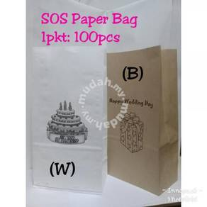 Sos paper bag 4 (brown)