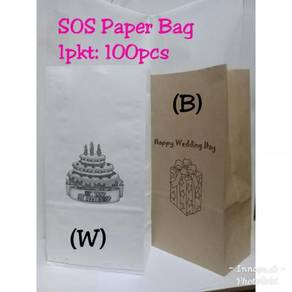 Sos paper bag 8 (brown)