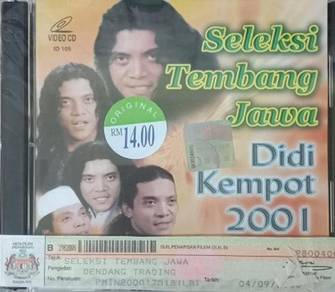 Didi Kempot 2001 Seleksi Tembang Jawa VCD