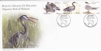 First Day Cover Migratory Bird Malaysia 2005