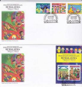 First Day Cover Malaysia Festivals 2006