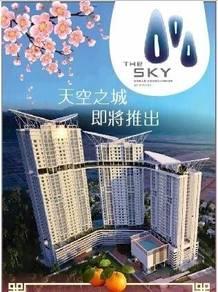 New Luxury The Sky Condominium Hillpark Alma