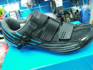 Shimano Road Bike Shoes