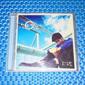 Lee Hom - 公轉自轉 [1998] Audio CD