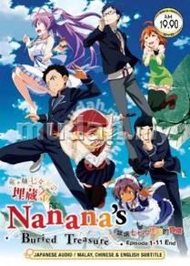 DVD ANIME NANANA'S BURRIED TREASURE Vol.1-11End