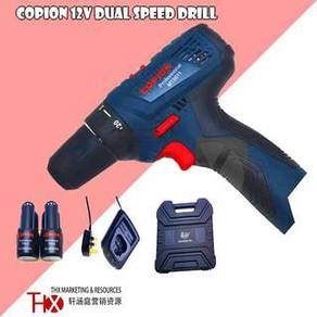 DIY Cordless Battery Drill 2 Speed Screwdriver 12v