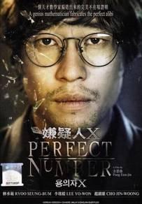 Dvd korea movie Perfect Num_ber