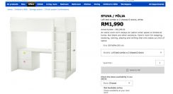 IKEA Bed Bunk Bed Loft Bed - 1/2 Price Nearly New