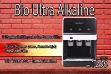 FILTER AIR PENAPIS Bio ULTRA - Water DISPENSER JM2