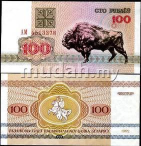 Belarus 100 ruble 1992 p 8 unc
