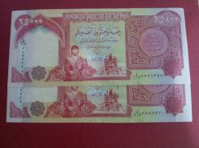 Dinar IRAQ 25000