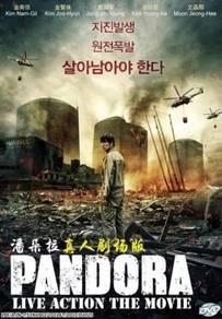 DVD Korean Movie Pandora Live Action The Movie