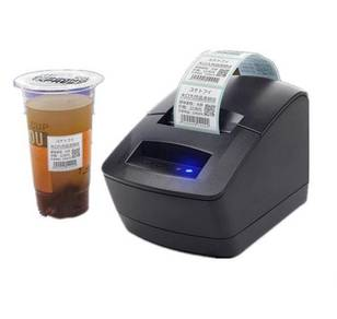 58MM Thermal Barcode Printer