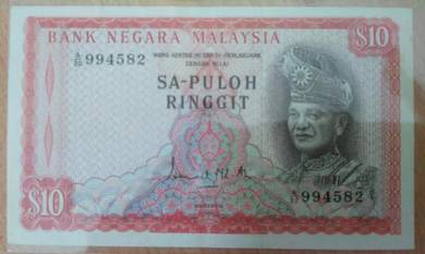 Malaysia Old Bank Note SA-PULOH Ringgit