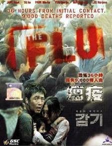 Dvd korea movie The Flu