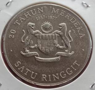 Duit Syiling 20 Tahun Merdeka 1957-77
