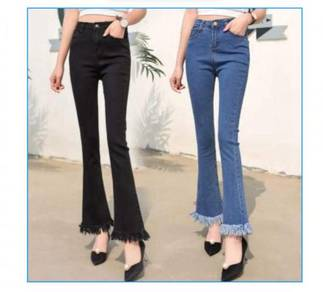 Jeans bulu new trend
