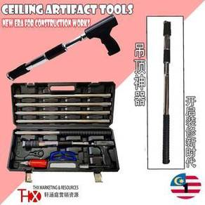 Ceiling Artifact Tools Silencer Working Decoration