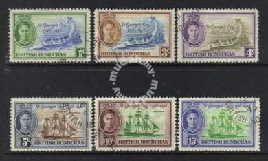 BRITISH HONDURAS 1949 KGVI stamps BJ214