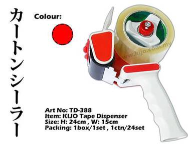 TD-388 Kijo Tape Dispenser