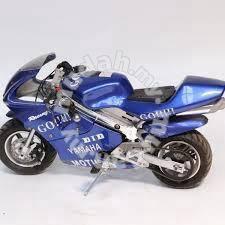Blue 49cc kids pocketbike