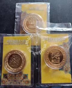 Medallion Kalimah Islam (3 pcs)