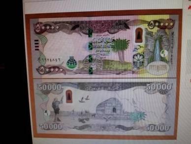 Iraq 50000 Dinar