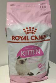 Rc kitten 2kg ( second age )