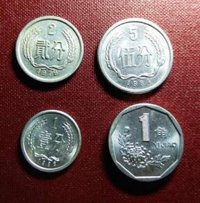 China Old Coins Set (4 pieces)