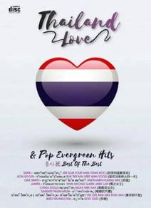 CD Thailand Love & Pop Euergreen Hits 泰好听
