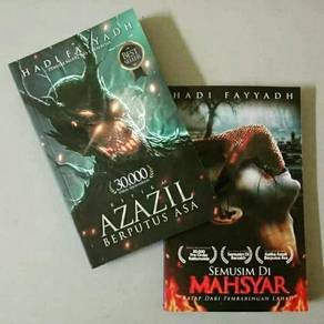 Novel thriller islamic