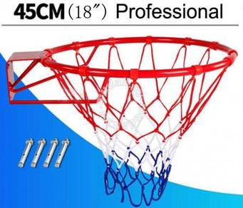 Basketball Ring Net 450mm Diameter Game