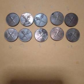 1962 Malaya British Borneo 1 Cent keris sen