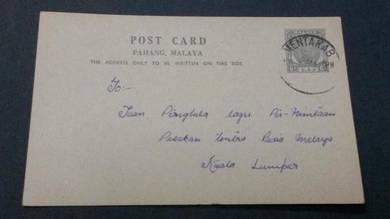 Postcard MENTAKAB 1955 PC 1018
