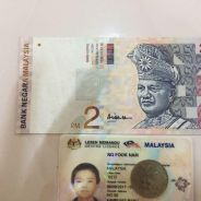 Rm2 old banknote